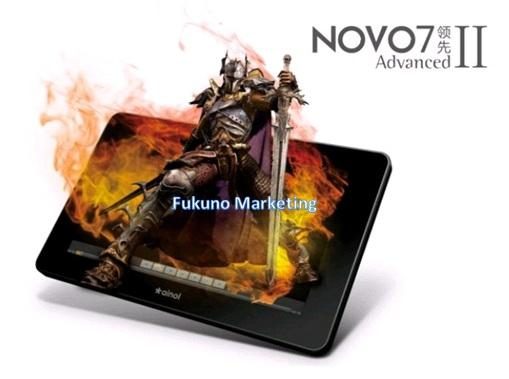 Ainol tablet Novo7 advanced2 8GB 2160p 5pt A10 1.5ghz 3D