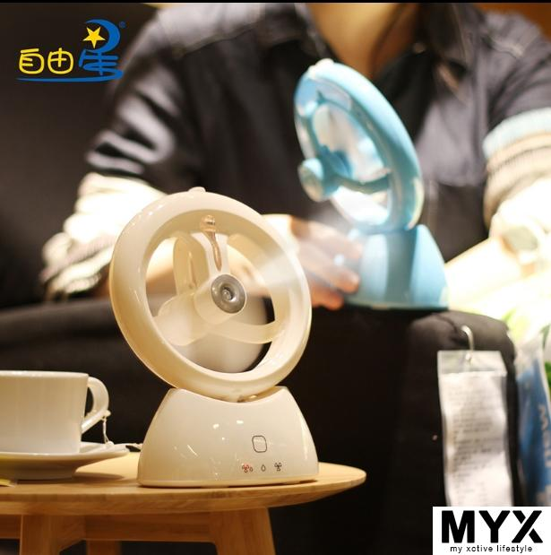 Air conditioned Mini Spray Small Fan Cooling USB Portable