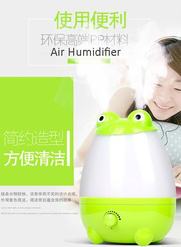 Air Humidifier Aroma Air Purifier 2.5L Frog