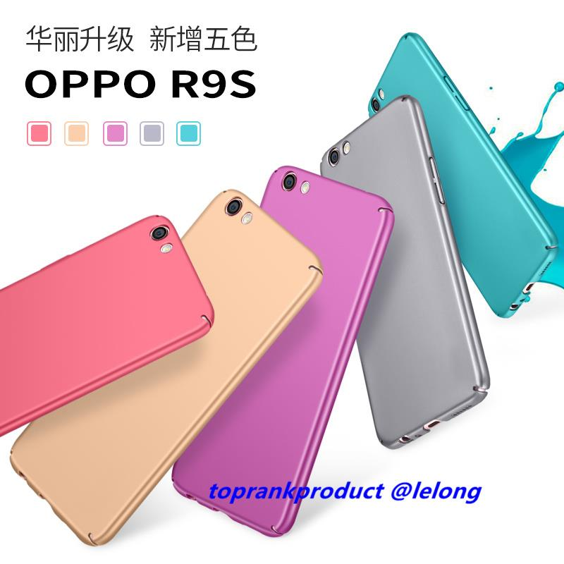 Aixuan OPPO R9S Baby Skin Hard Back Armor Case Cover Casing + Gift