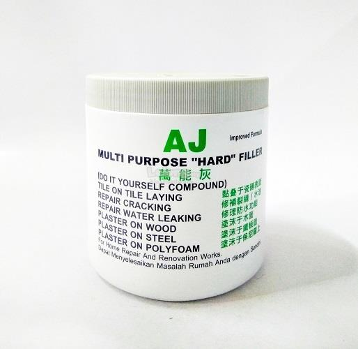 AJ MULTIPURPOSE HARD FILLER 万能灰 0.8KG