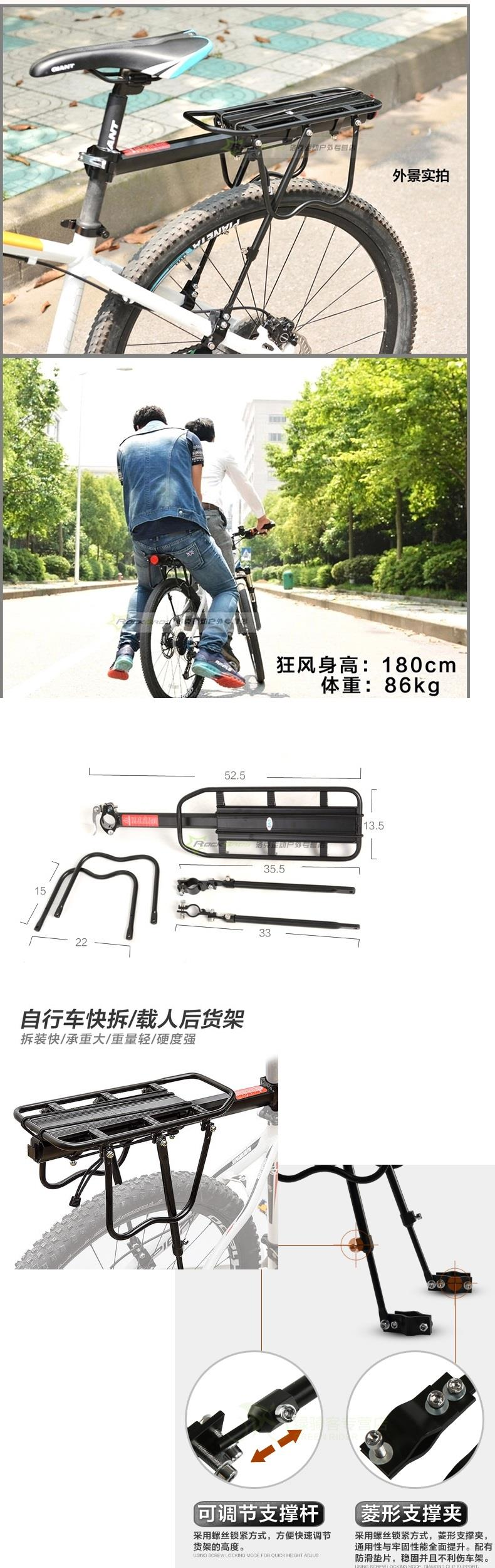 ALUMINIUM REAR RACK CARRIER FOR MTB BICYCLE FODING BIKE