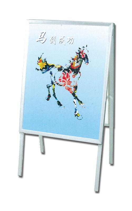 Aluminium Thick Poster Stand (Double Side)