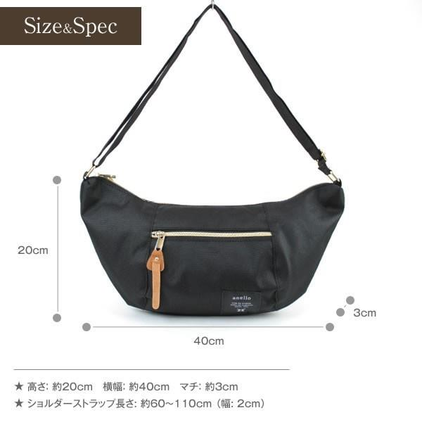 ANELLO JAPAN Polyester Canvas Mini Shoulder Sling Bag (Black ...