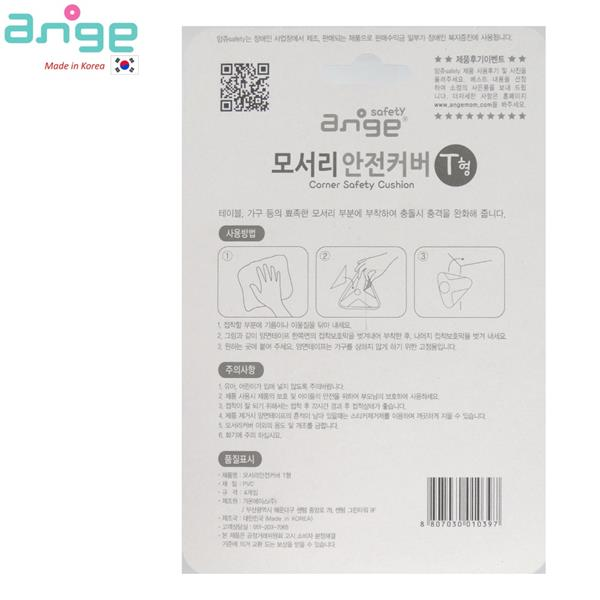 ANGE Corner Protection (T-type) - baby corner edge protector cushion