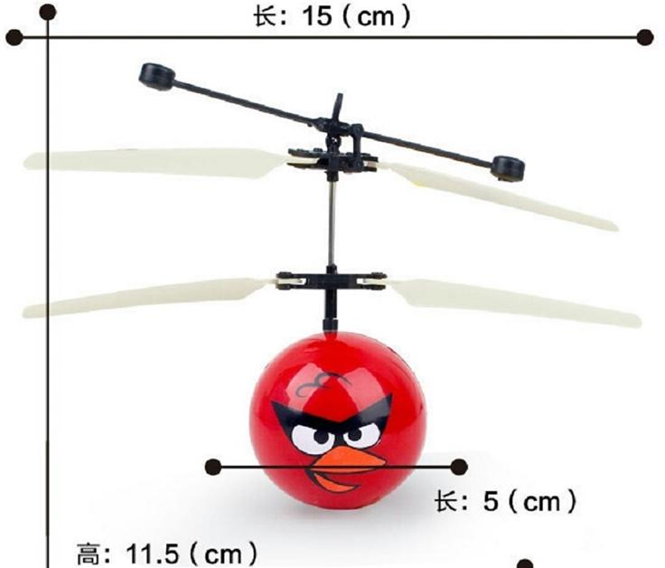 ANGRY BIRDS Intellisense Flying Angry Birds toys. Self Balance.!New.!