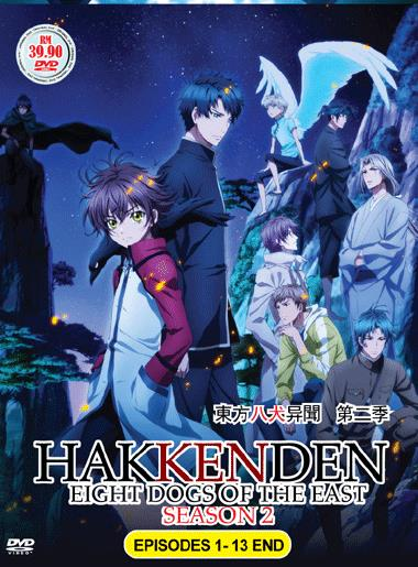 Animax, Animaion,HAKKENDEN: EIGHT DOGS OF THE EAST.东方八&#