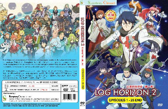 Animax, LOG HORIZON 2 记录的地平线 2 EPIS