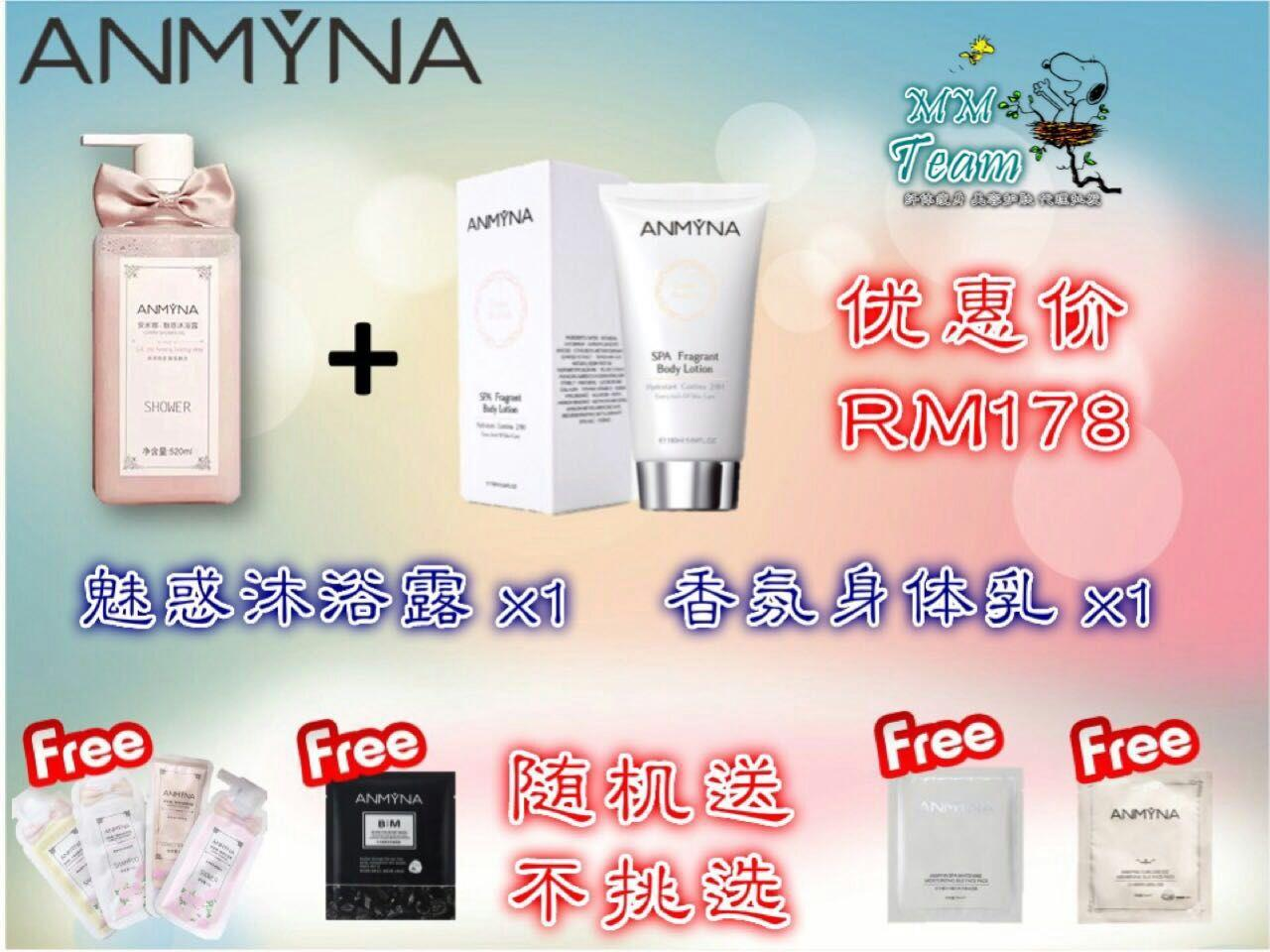 ANMYNA Charm Shower Gel + SPA Fragrant Body Lotion Package