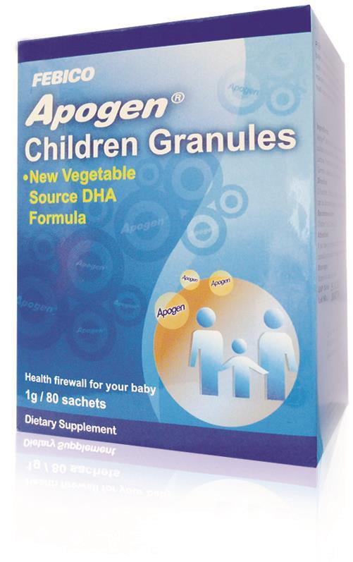 Apogen Children Granules (1gx80 sachets) (Children 1-12 y.o)
