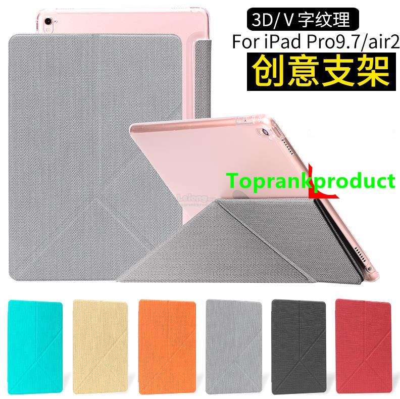 Apple iPad Air 1 2 Pro 9.7' Flip Stand Smart Case Cover Casing
