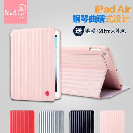 Apple ipad air leather sleeping case