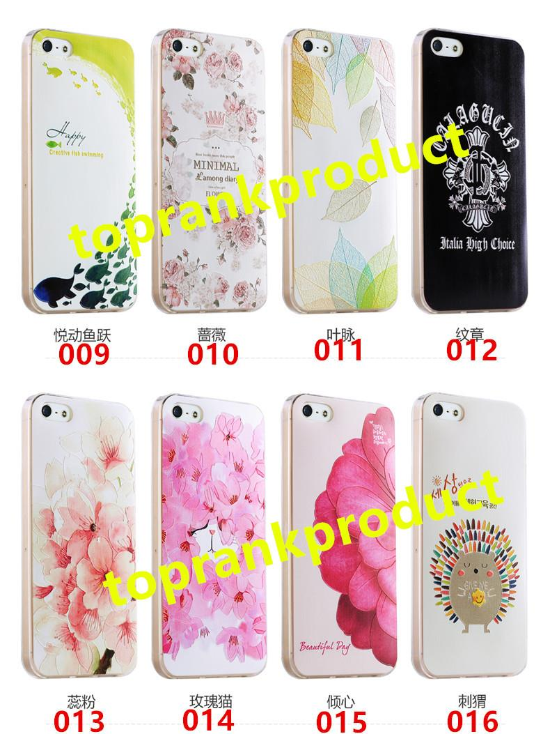 Apple iPhone 4S 3D Relief Silicone Case Cover Casing + Tempered Glass