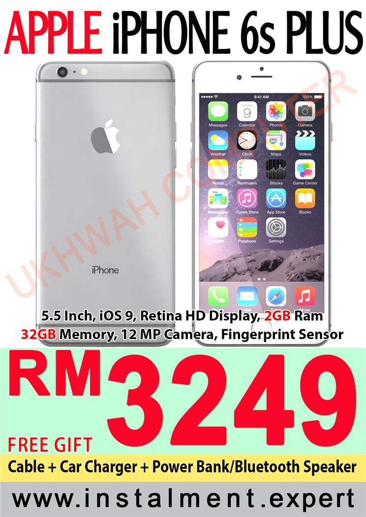 Apple iPhone 6s Plus 32GB Price