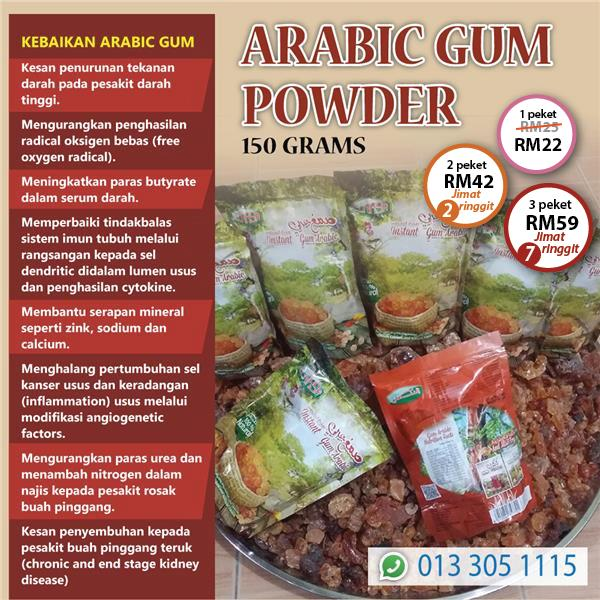 ARABIC GUM POWDER 150 GRAMS