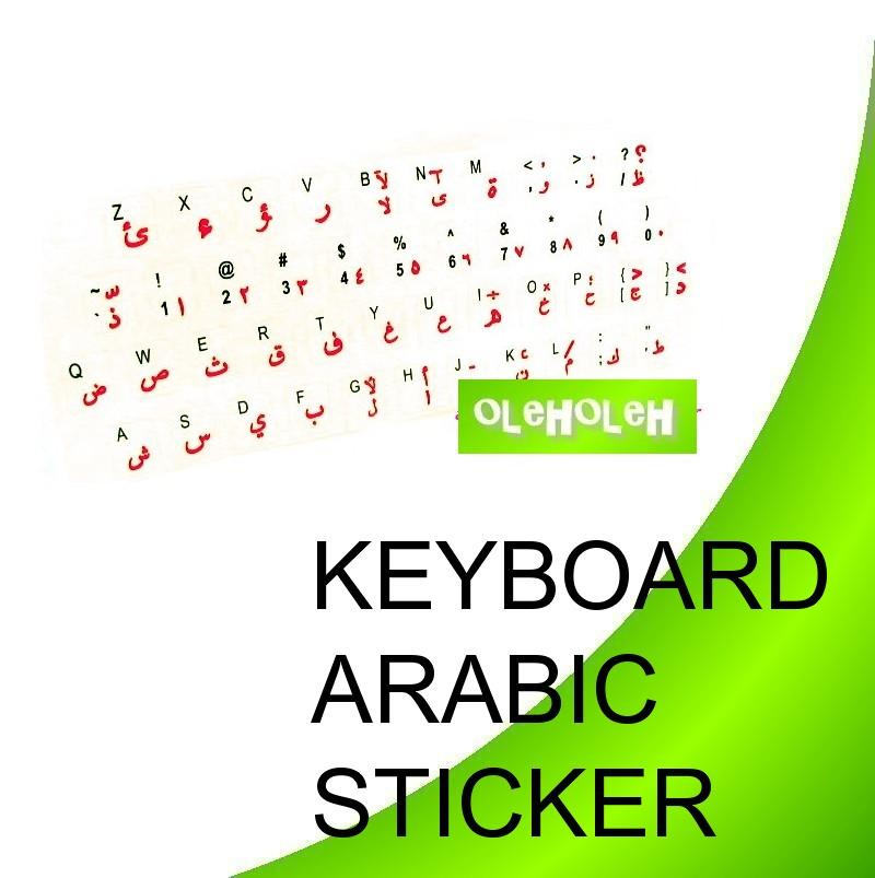 Arabic Sticker Huruf Jawi Sticker for Keyboard