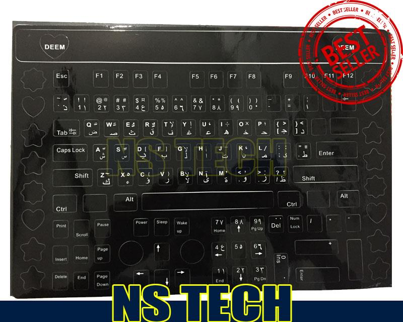 Arabic Sticker Keyboard JAWI Large with Number
