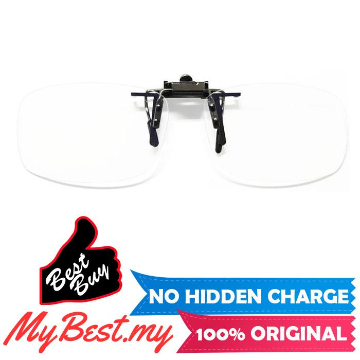 Archgon Crip-On Anti-Blue Light Glasses (GL-BK201-T)
