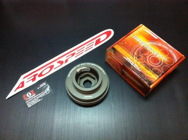 AROSPEED HARDEN LIGHTEN ALUMINIUM CRANK PULLEY HONDA CIVIC B16A B16B