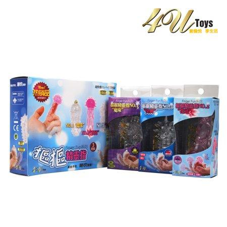 (NEW ARRIVAL)FINGER FUN FUNCTION SLEEVE-1unit(HOT SELLING)