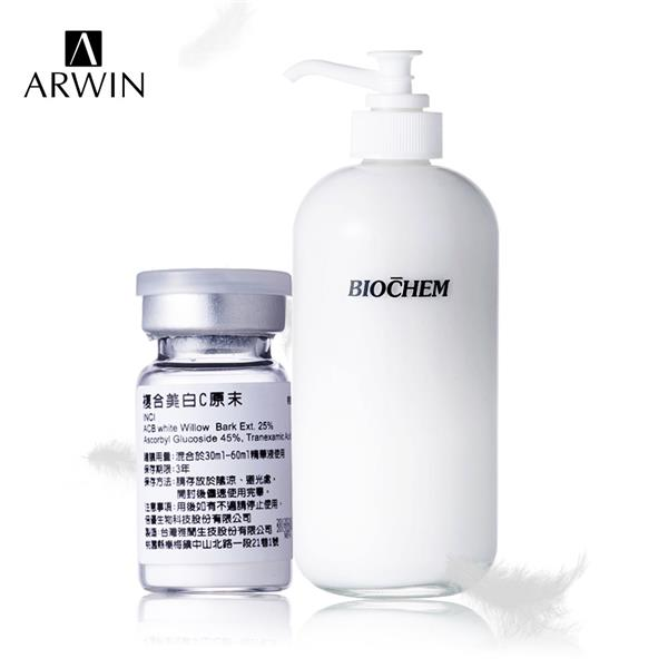 ARWIN/BIOCHEM Whitening Moisture Body Milk+Ascorbyl Glucoside Powder