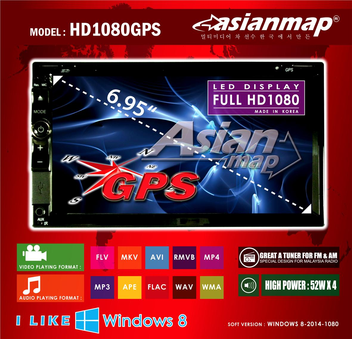 ASIAN MAP 6.95' Universal Car DVD Double DinPlayer with GPS