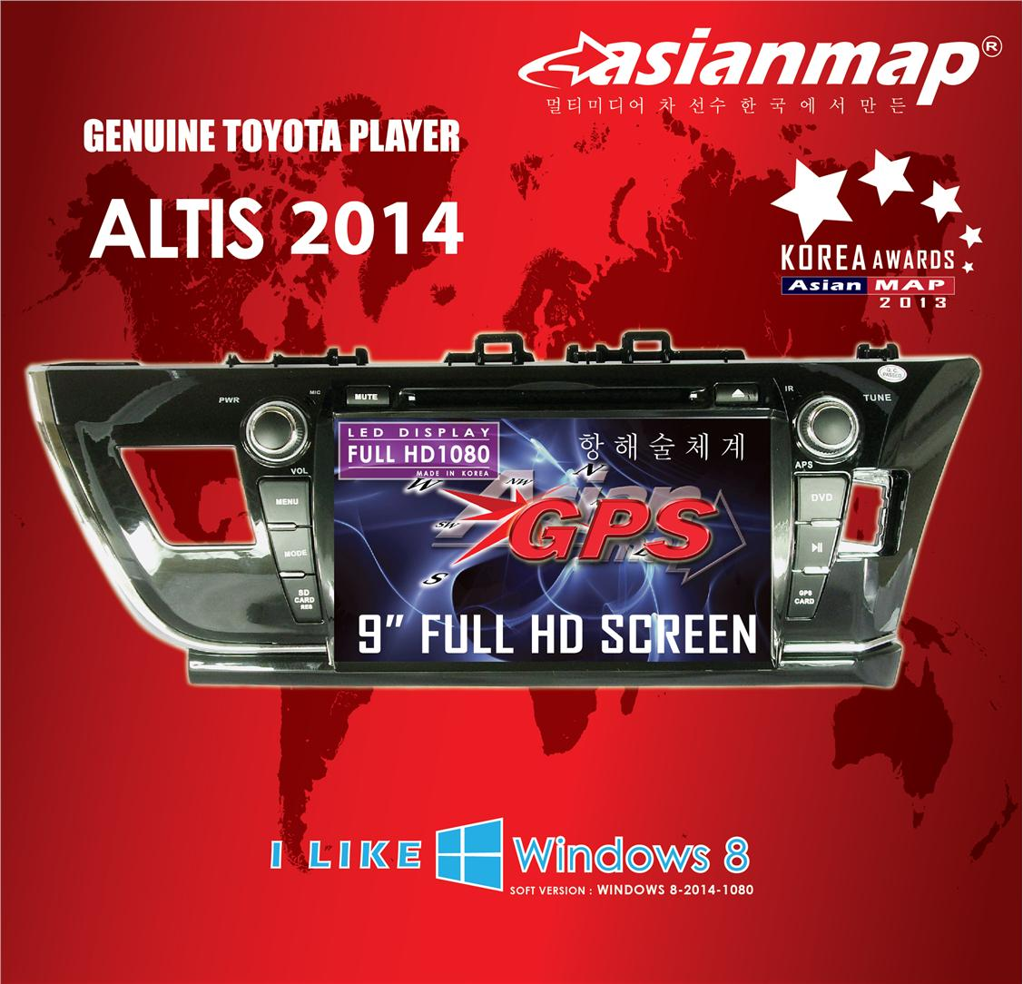 ASIAN MAP 9' TOYOTA ALTIS 12-15 DVD WITH GPS OEM PLAYER