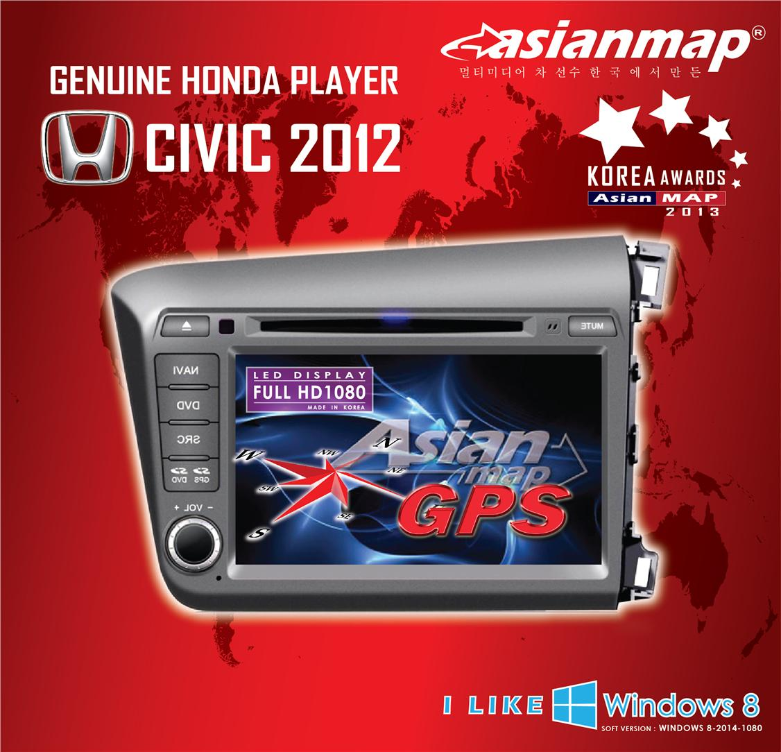 ASIAN MAP HONDA CIVIC 12-15 8' WIN8 OEM DVD GPS PLAYER