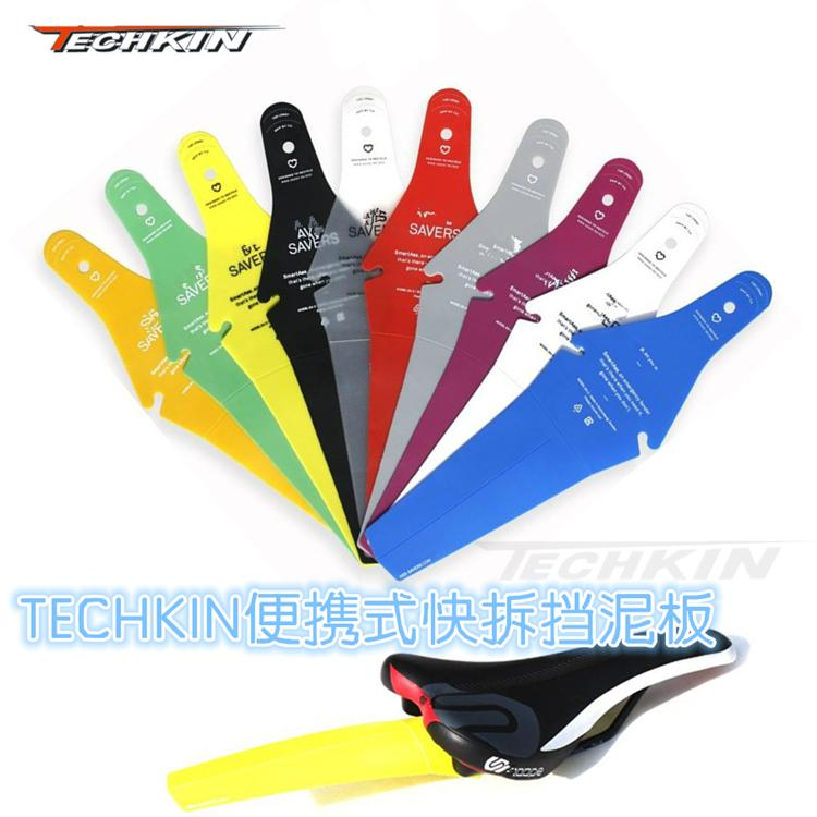 Ass saver Bicycle mudguard mountain road bike fender easy to install