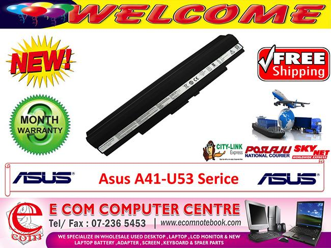 ASUS A42-U53/U53/U53F/U53J/U53JC/U53JC-A1 SERIES LAPTOP BATTERY