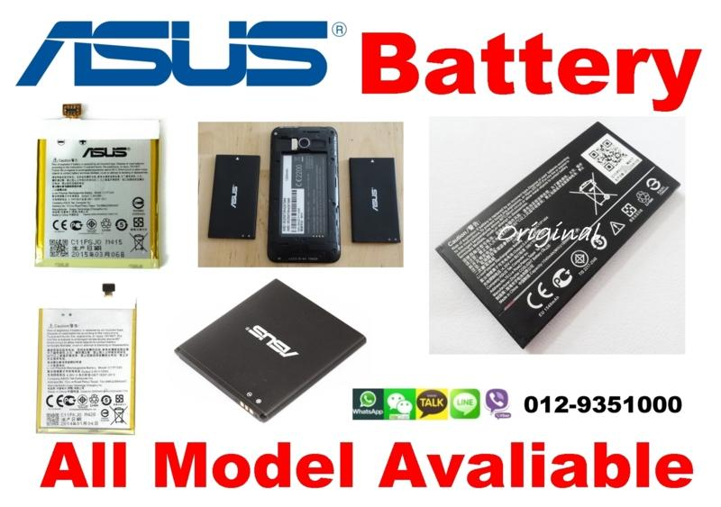 Asus Original Battery Replacement Zen End 4 3 2018 338 PM