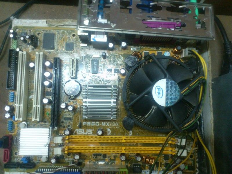 Asus p5gc-mx/1333 motherboard windows 7 driver dowload / audio.