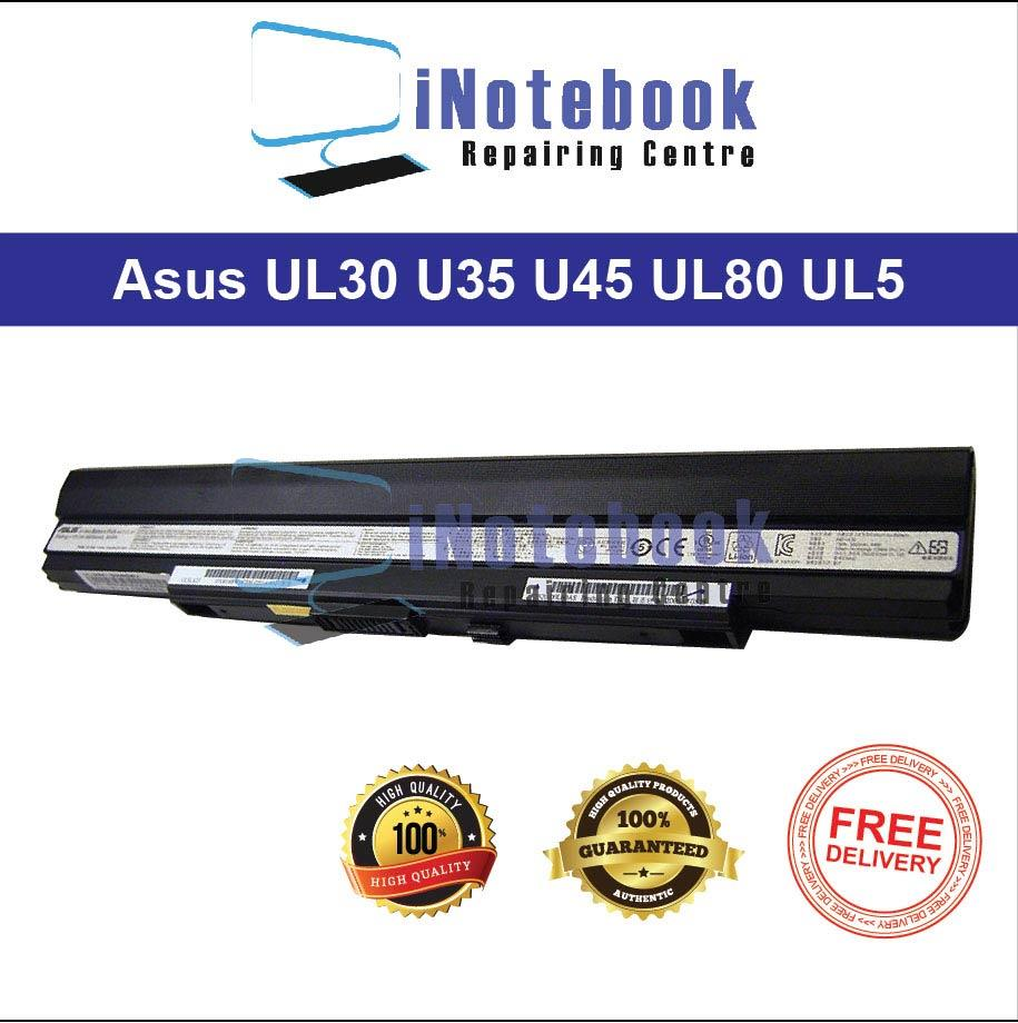 Asus UL30 U35 U45 UL80 UL5 UL50 U33 U30 U53 - New Laptop Battery