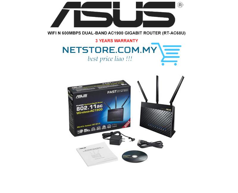 ASUS WIFI N 600MBPS DUAL-BAND AC1900 GIGABIT ROUTER (RT-AC68U)