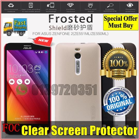 Asus Zenfone 2 ZE550ML ZE551ML Nillkin Frosted Shield Hard Back Cover