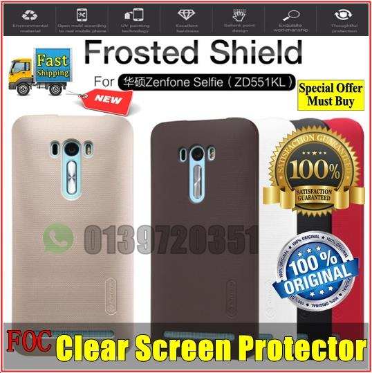 Asus Zenfone Selfie ZD551KL Nillkin Frosted Shield Hard Back Cover