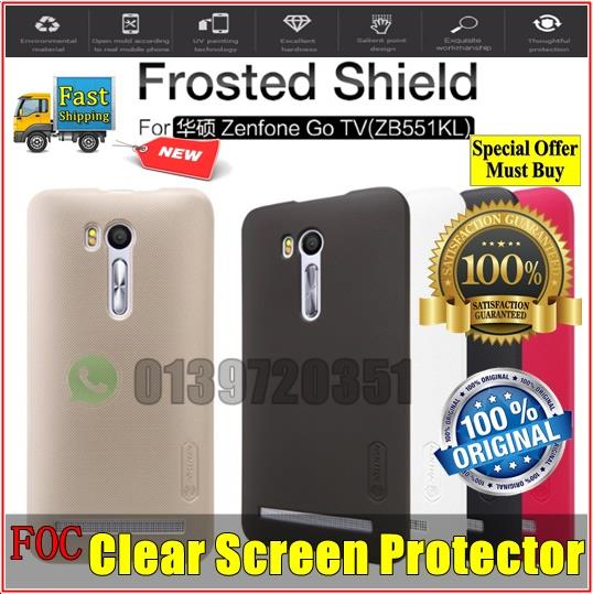 Asus Zenfone Go TV ZB551KL 5.5' Nillkin Frosted Shield Hard Back Cover