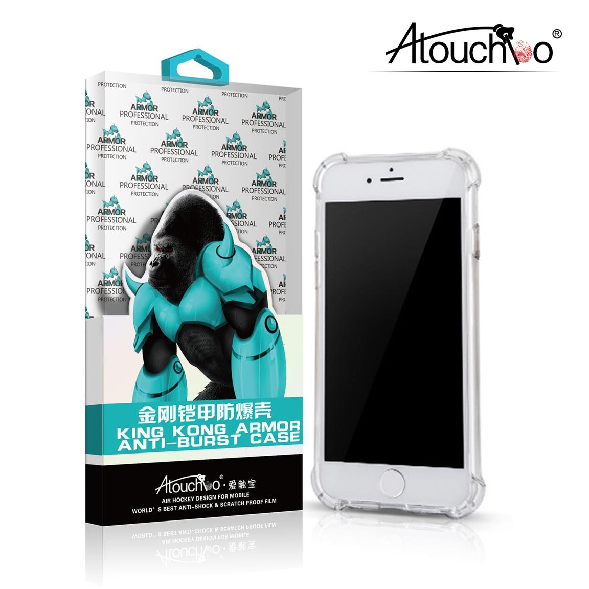AtouchBo iPhone 7 / 7 Plus Anti Impact Crash Drop Proof Airbag Case