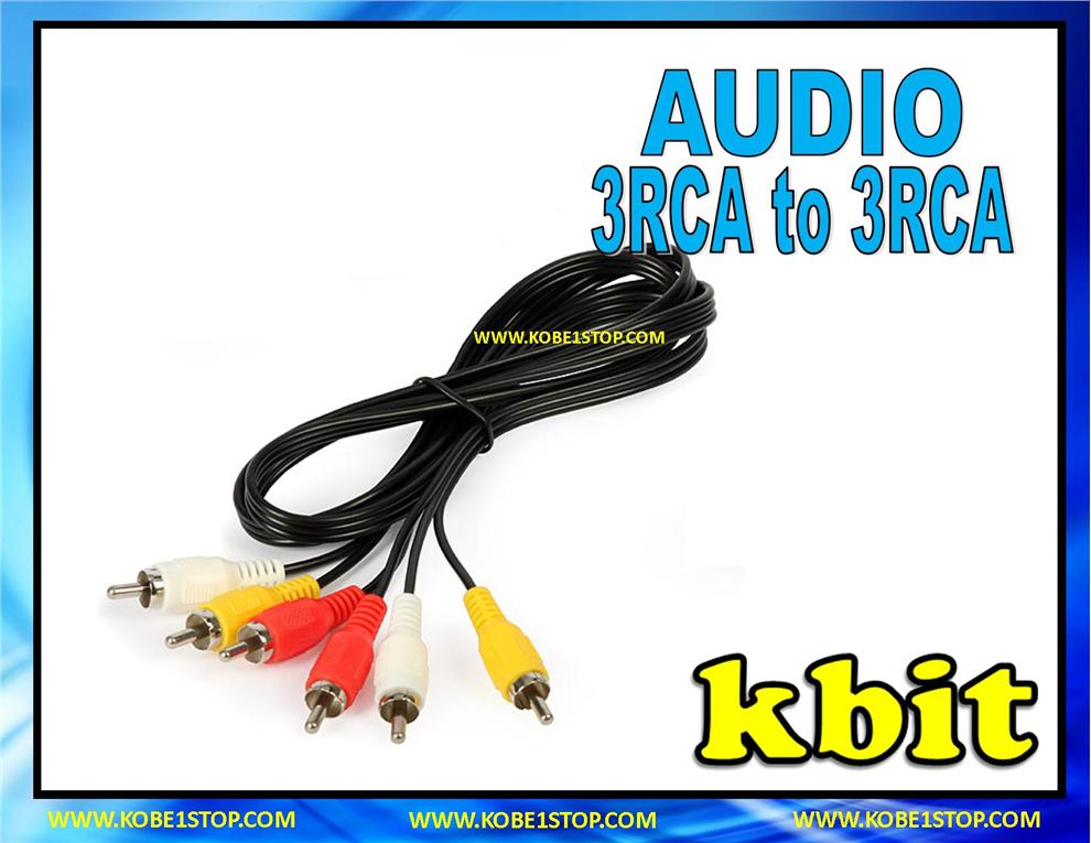Audio 3RCA to 3RCA -1.5M-
