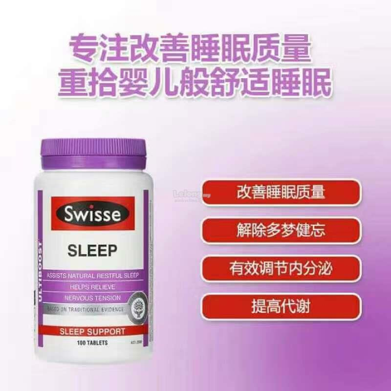 [Australia] Swisse Sleep 睡眠片
