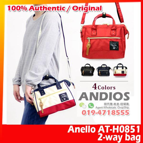 Authentic Anello Japan Canvas 2 way Boston Bag(Small)AT-H0851