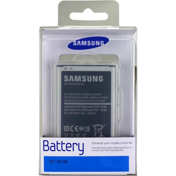 Authentic Genuine Battery B500BE Samsung I9190 Galaxy S4 mini I9192