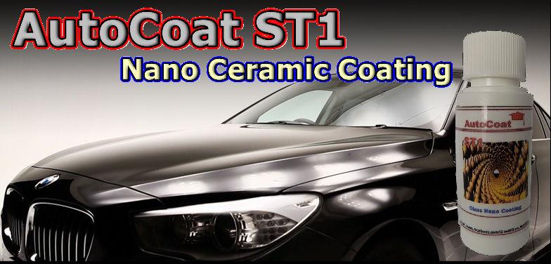 AutoCoat ST1 Nano Ceramic Coating (50ml)