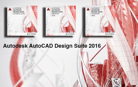 How to Buy Autodesk AutoCAD Design Suite Ultimate 2017 with Discount?