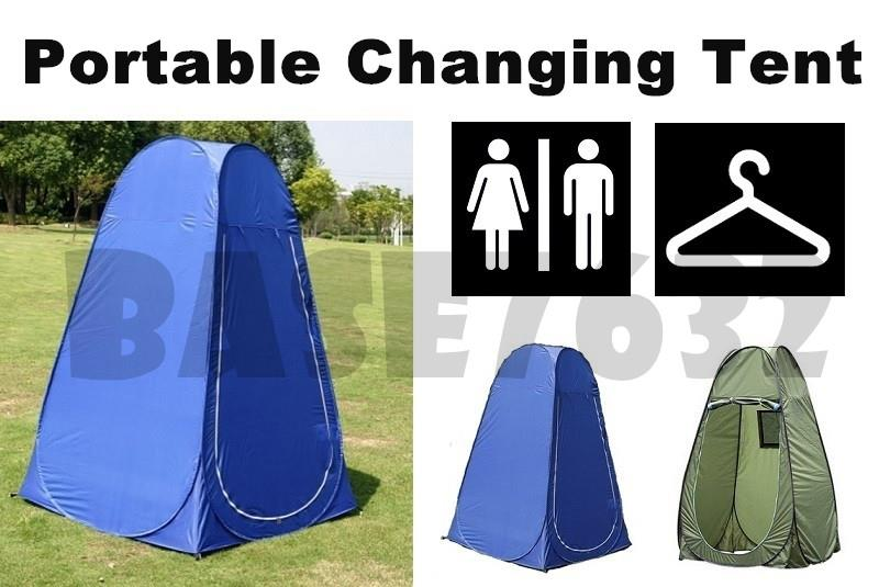 Automatic  Pop Up Portable Changing Tent Fitting Room Clothes Toilet