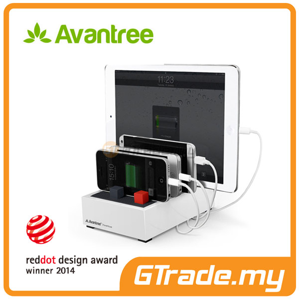 AVANTREE 4 USB Charging Station 4.5A Samsung Galaxy S7 S6 Edge S5 S4