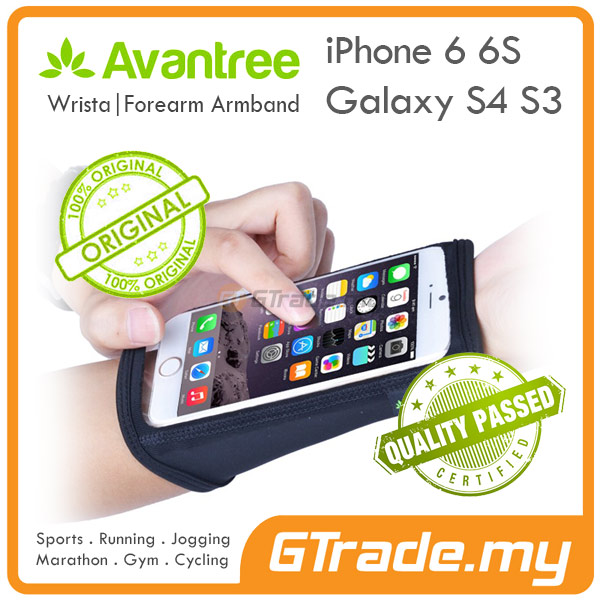 AVANTREE Armband Forearm Cycling arm band Apple iPhone 6S 6 SE 5S 5C 5