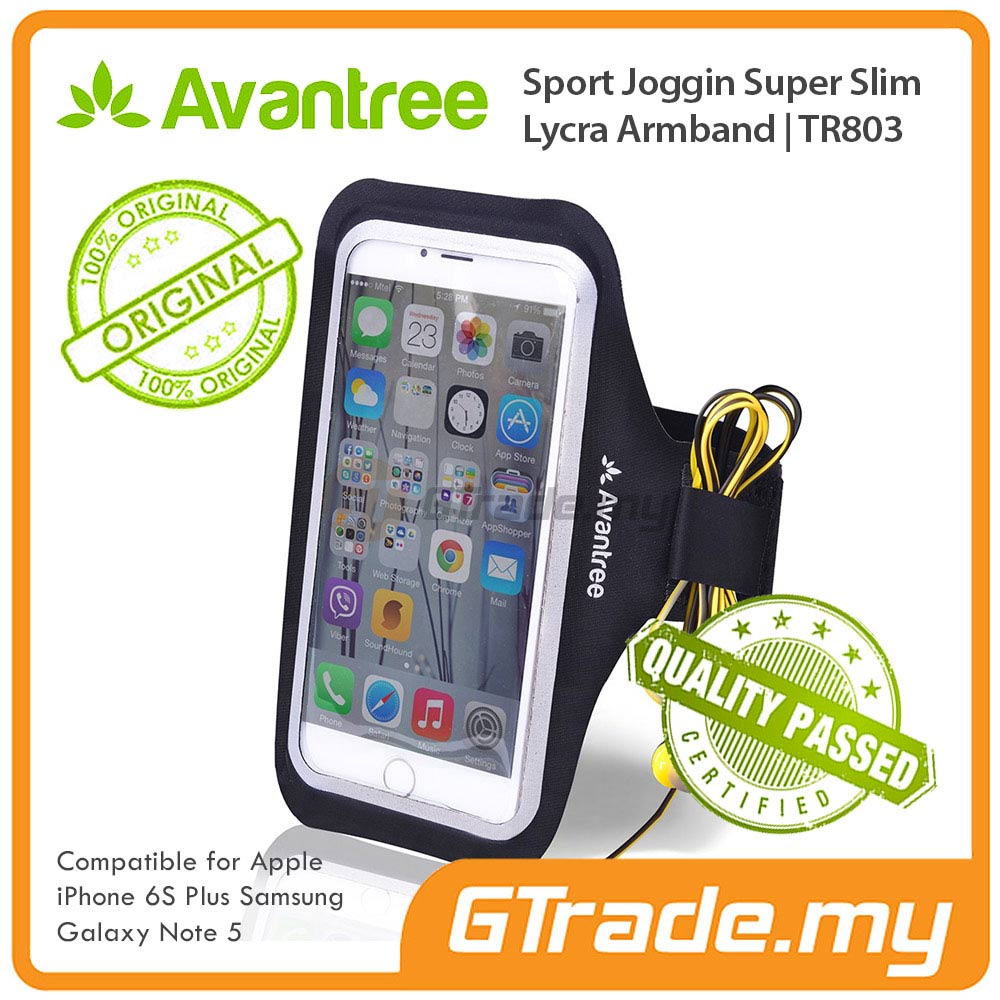AVANTREE Slim Jogging Running Armband Case | Samsung Galaxy Note 5 4 3