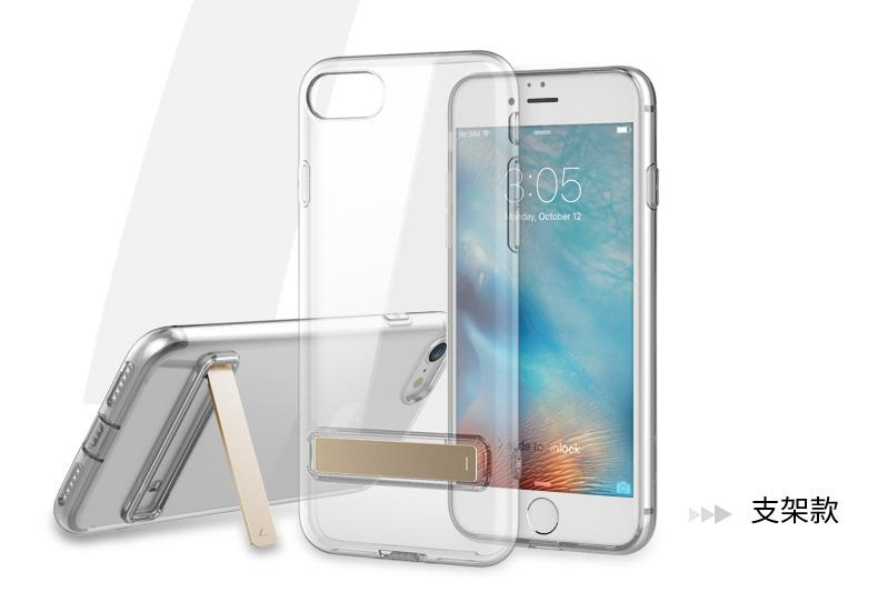 B1F1 ! CNY Offer ! Apple iPhone 6/6S /7 Rock Royce case with Stand
