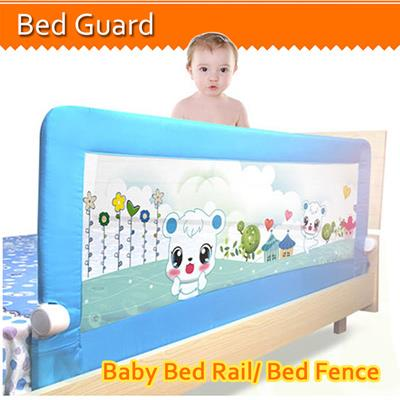 Baby Bed Guard / Baby Bed Rail Fence Bumper Gift / 1.2m 1.5m 1.8m